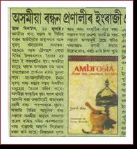 Akhomiya Rondhon Pronalir Ingrajee Grantha 'Ambrosia'